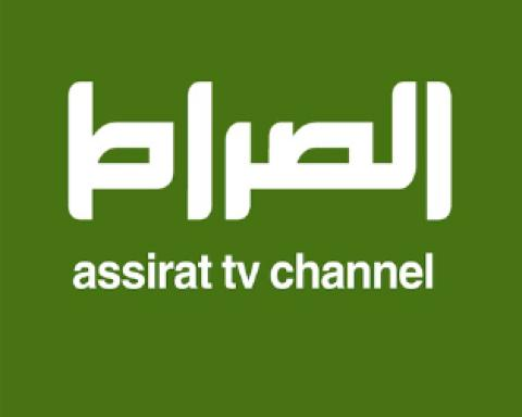 Assirat TV